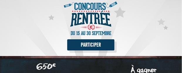 Rueducommerce.fr - Jeu facebook Rue du Commerce