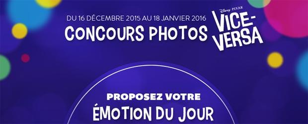 Jeu facebook La Marque U